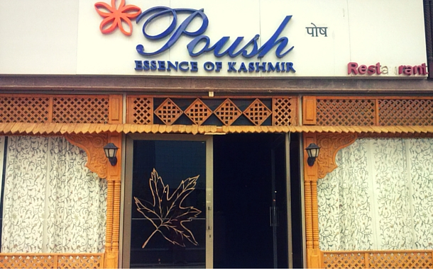 A walk through of Poush Restaurant
