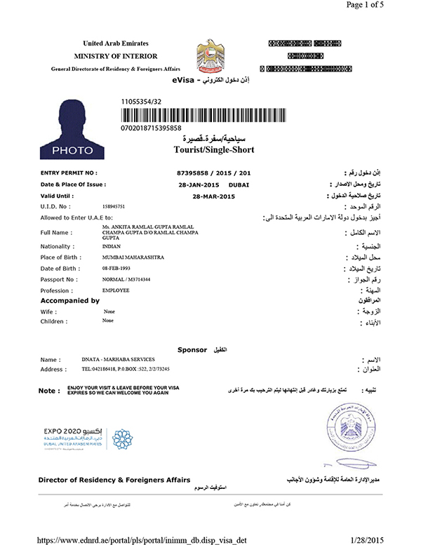 Sample uae visa musafir sample dubai visa thecheapjerseys Choice Image