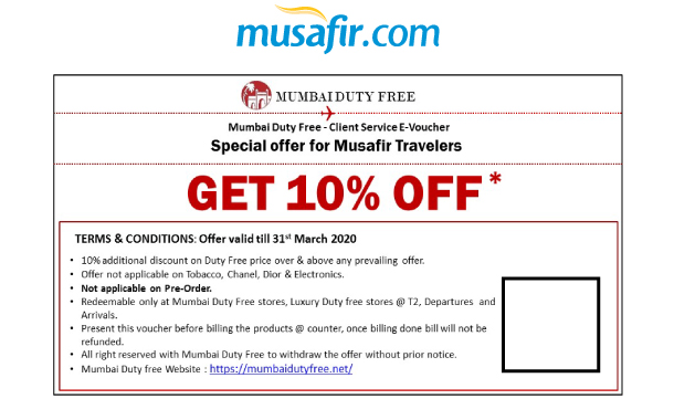 10% Discount on Mumbai duty free shopping