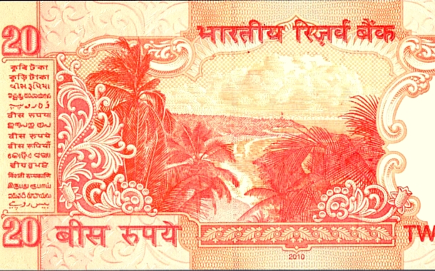 Andaman scenery on 20 Rupee note