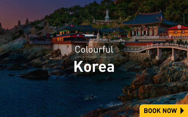 Colourful Korea