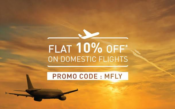 Domestic flight offer - MFLY