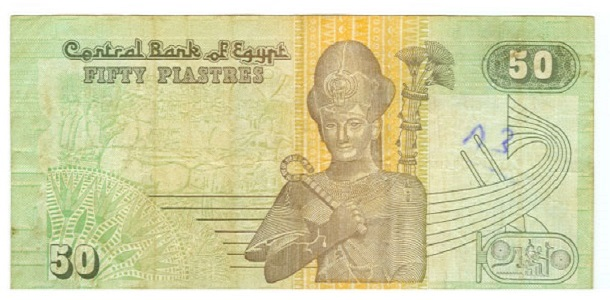 Egypt paper note