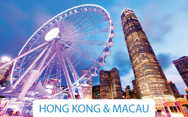 Hong Kong & Macau with Disneyland