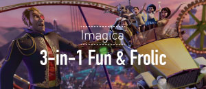 Imagica 3-in-1 Fun & Frolic