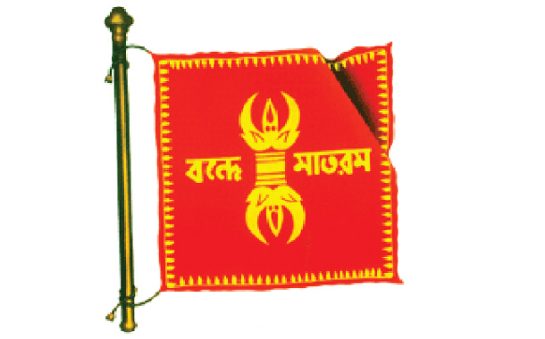 Indian flag from 1904 - 1906
