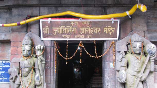 Jyotirling Jageshwar Temple