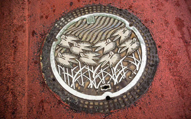 Manhole cover in Himeji, Hyogo Prefecture, Japan