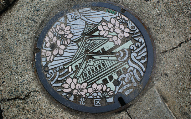 Manhole cover in Osaka, Japan