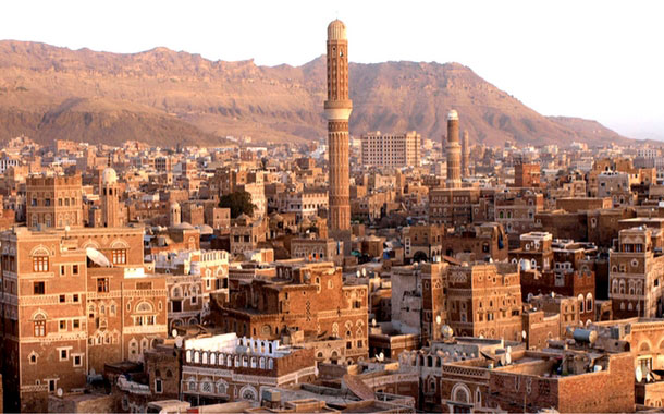 Old City of Sanaa, Yemen