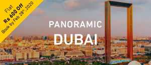 Panoramic Dubai