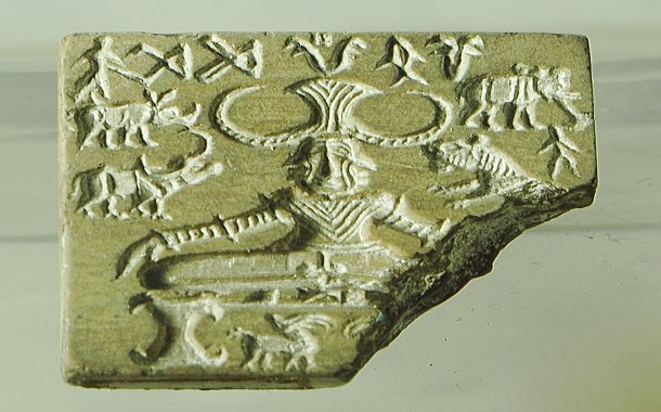 Pashupati seal from Indus Valley Civilization