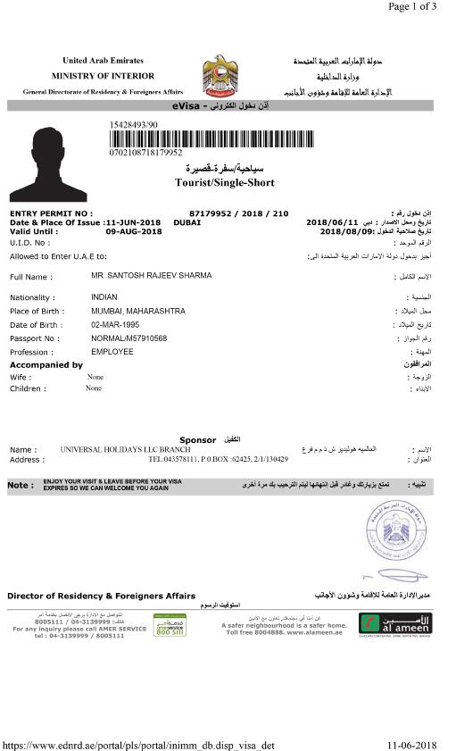Sample uae visa musafir sample uae visa altavistaventures Choice Image