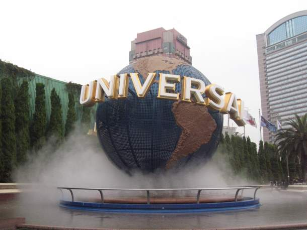 Universal studios to open the super nintendo world in japan super nintendo world universal studios publicscrutiny Choice Image